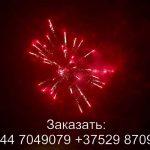 Батарея салютов MIX (FFW2057-300) 7400 салют