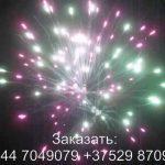 Мечта (FP-B340) 6494 салют