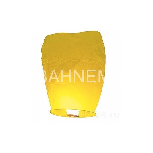 Небесный фонарик(купол) желтый
