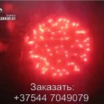 Батарея салютов (FP-B402) 7104 салют