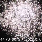 Стрелы Амура (FP-B350) 6727 салют