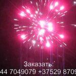 Мечта (FP-B340) 6496 салют