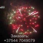 Батарея салютов (FP-B402) 7106 салют