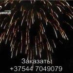 Батарея салютов (FP-B402) 7108 салют