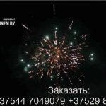 Грандиозное приключение (TKPM809) 6175 салют