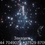 Янтарный закат (FP-B105) 6644 салют