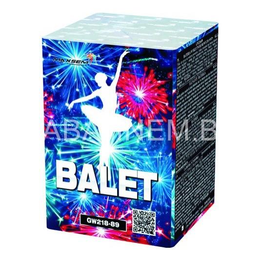 Балет (TXB662)