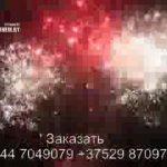Батарея салютов (FP-B405) 6813 салют