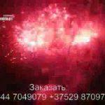 Батарея салютов (FP-B405) 6814 салют