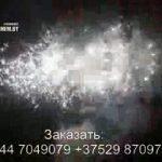 Батарея салютов (FP-B405) 6815 салют