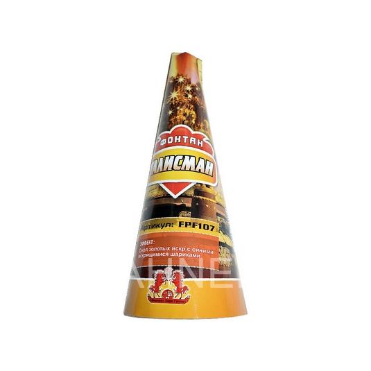 Фонтан конусный горячего огня Талисман (FPF107)