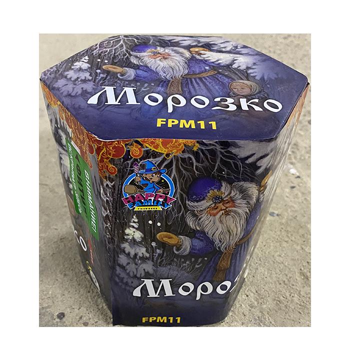 Морозко(FPM11)