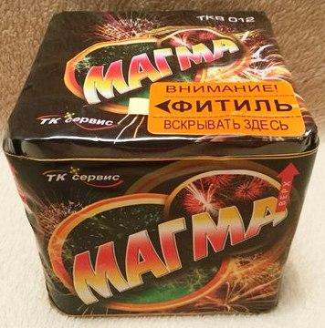 Магма (FP-B107)