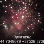 Батарея салютов – Мираж (TKB529) 6088 салют