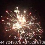 Батарея салютов – Мираж (TKB529) 6079 салют