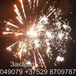 Батарея салютов – Мираж (TKB529) 6083 салют