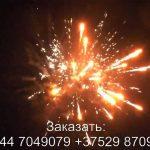 Батарея салютов – Мираж (TKB529) 6084 салют