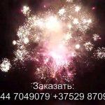 Молот зевса (FP-B215) 6440 салют