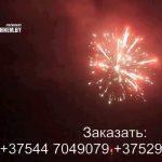 Пирошоу (FP-B369) 7147 салют