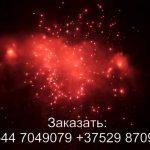 Пирошоу (FP-B369) 7152 салют