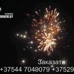 Танец огней (FP-B113) 6422 салют