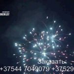Салют Ночной город (TKB237) 6239 салют