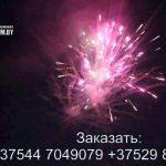 Салют Ночной город (TKB237) 6242 салют