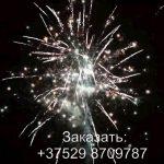 Валькирия (PR-64-30) 6807 салют