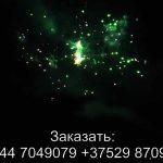 Жар-Птица (FFW2048-69) 6294 салют
