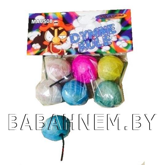 Дымные шарики (MA0508)