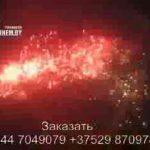 Батарея салютов (FP-B403) 8643 салют