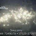 Батарея салютов (FP-B403) 8644 салют