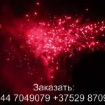 Фейерверк BOX (TKB959) 8632 салют