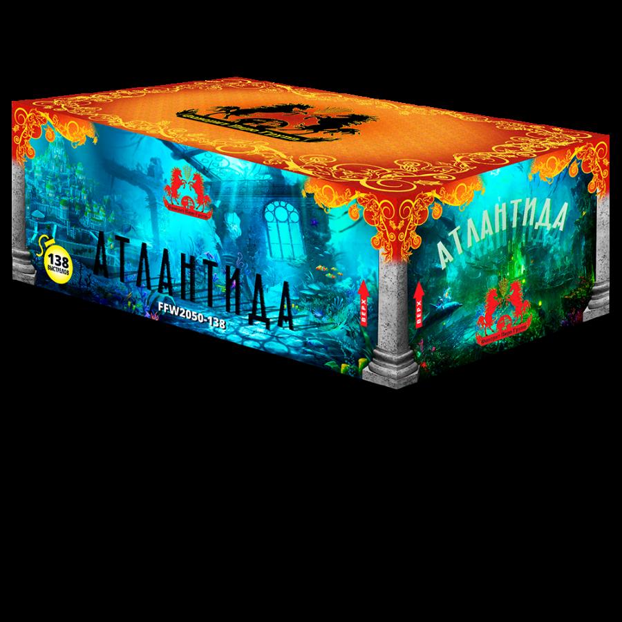 Атлантида(FFW2050-138)