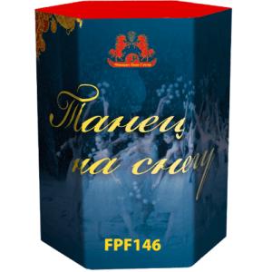 Фонтан горячего огня Танец на снегу(FPF146)