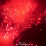 Новогодняя ночь(FP-B356) 10159 салют