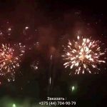 Новогодние огни(FP-B372) 10145 салют