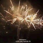 Новогодние огни(FP-B372) 10144 салют